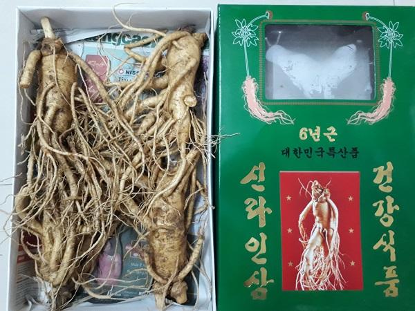 Sâm Hàn Quốc tươi loại 4 củ 1kg