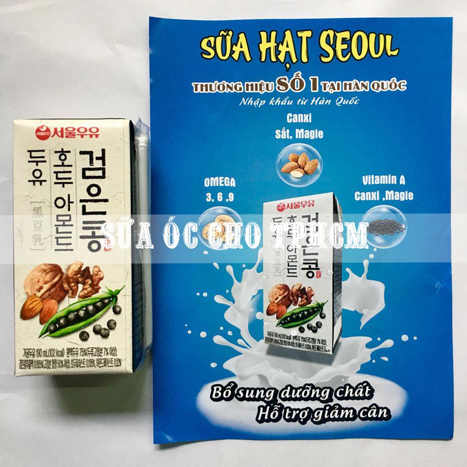 Địa chỉ mua sữa Óc Chó Hạnh Nhân Hàn Quốc – Seoul Milk tại TP HCM uy tín